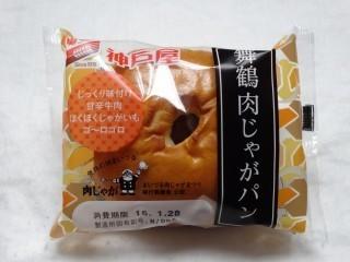 神戸屋 舞鶴肉じゃがパン.jpg
