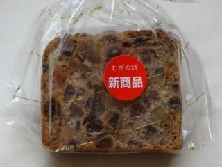 神戸屋 6種のフルーツと4種の穀物(3枚入).jpg