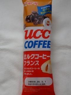 神戸屋 UCCミルクコーヒーフランス.jpg
