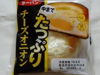 第一パン  たっぷりチーズオニオン.jpg