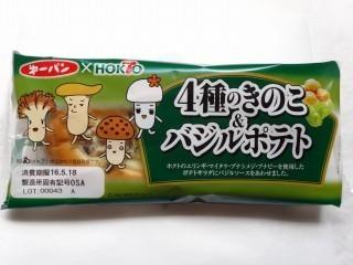 第一パン 4種のきのこ&バジルポテト.jpg