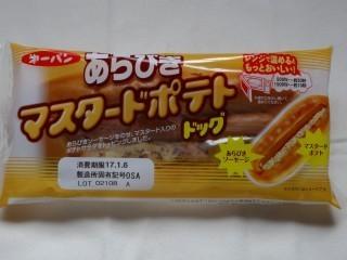 第一パン あらびきマスタードポテトドッグ.jpg