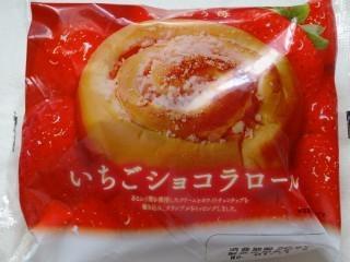 第一パン いちごショコラロール.jpg