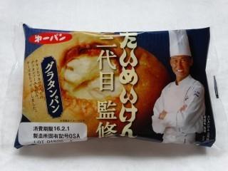 第一パン たいめいけん三代目監修 グラタンパン.jpg