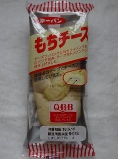 第一パン もちチーズ.jpg