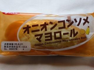 第一パン オニオンコンソメマヨロール.jpg