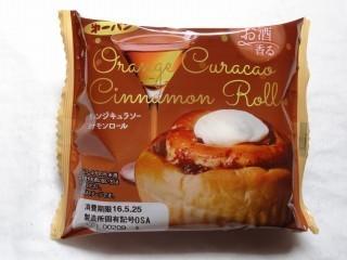 第一パン オレンジキュラソーシナモンロール.jpg
