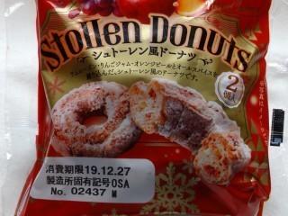 第一パン シュトーレン風ドーナツ(2個入).jpg