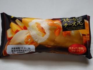 第一パン スモークチーズパン.jpg