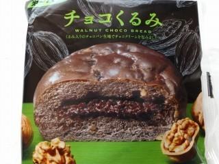 第一パン チョコくるみ.jpg