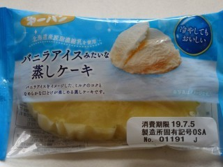 第一パン バニラアイスみたいな蒸しケーキ.jpg
