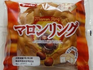 第一パン マロンリング.jpg
