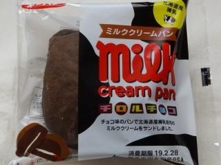第一パン ミルククリームパン.jpg