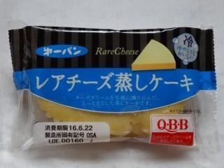 第一パン レアチーズ蒸しケーキ.jpg