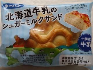 第一パン 北海道牛乳のシュガーミルクサンド.jpg