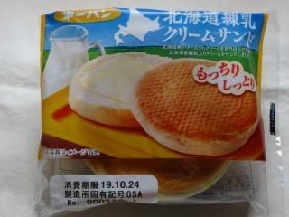 第一パン 北海道練乳クリームサンド.jpg