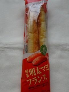 第一パン 博多明太マヨフランス.jpg