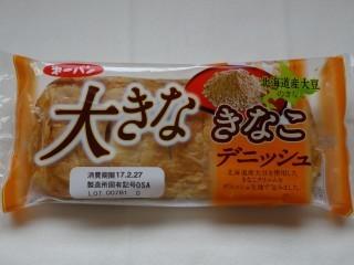 第一パン 大きなきなこデニッシュ.jpg