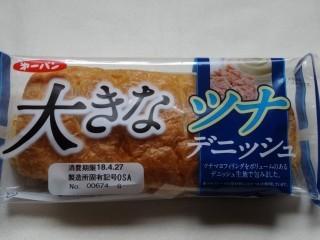 第一パン 大きなツナデニッシュ.jpg