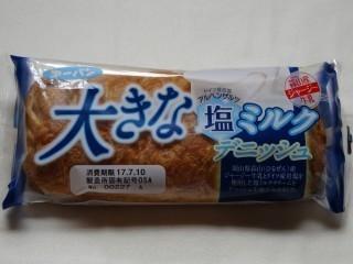 第一パン 大きな塩ミルクデニッシュ.jpg