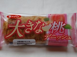 第一パン 大きな桃デニッシュ.jpg