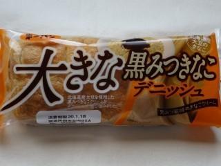 第一パン 大きな黒みつきなこデニッシュ.jpg