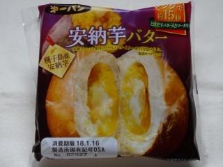 第一パン 安納芋バター.jpg