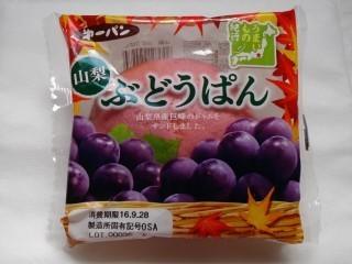 第一パン 山梨 ぶどうぱん.jpg