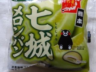 第一パン 熊本 七城メロンパン.jpg