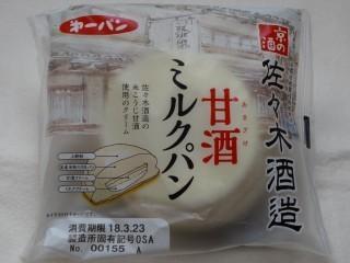 第一パン 甘酒ミルクパン.jpg