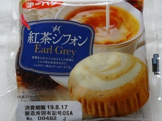 第一パン 紅茶シフォン.jpg