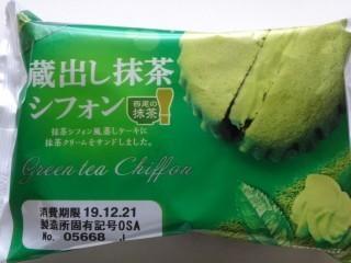 第一パン 蔵出し抹茶シフォン.jpg