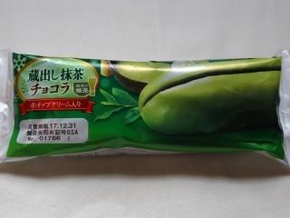 第一パン 蔵出し抹茶チョコラ.jpg