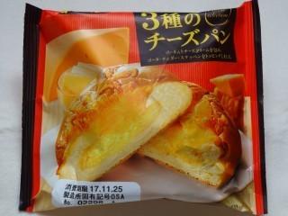 第一パン 3種のチーズパン.jpg
