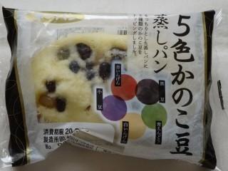 第一パン 5色かのこ豆蒸しパン.jpg