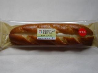 練乳ミルククリームの香ばしフランス(セブン-イレブン).jpg