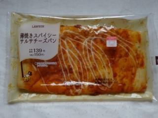 薄焼きスパイシーサルサチーズパン(ローソン).jpg