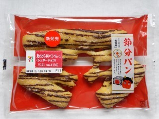 鬼のとら柄パンツのパン(セブン-イレブン).jpg