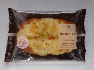 4種の香ばしチーズパン(セブン-イレブン).jpg