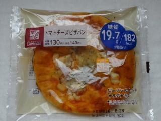 NL トマトチーズピザパン(ローソン).jpg
