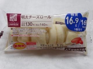 NL 明太チーズロール(ローソン).jpg