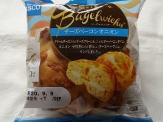 Pasco Bagelwiches(R) チーズベーコンオニオン.jpg
