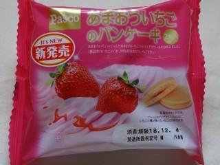 Pasco あまおういちごのパンケーキ(2個入).jpg