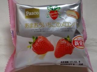 Pasco あまおういちごのメロンパン.jpg