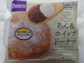 Pasco あん&ホイップドーナツ.jpg