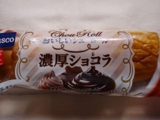 Pasco おいしいシューロール 濃厚ショコラ.jpg