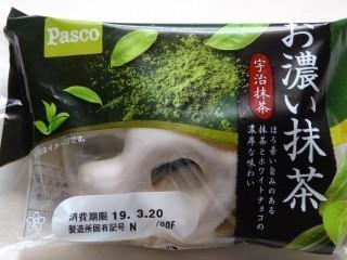 Pasco お濃い抹茶.jpg