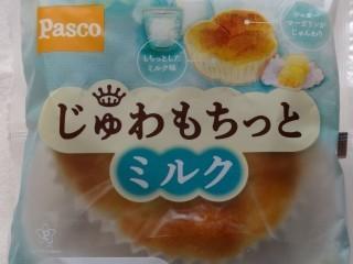 Pasco じゅわもちっとミルク.jpg