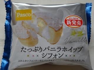 Pasco たっぷりバニラホイップシフォン.jpg