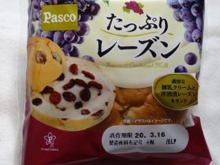 Pasco たっぷりレーズン.jpg